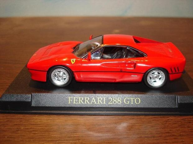 La miniatura della Ferrari 288 GTO