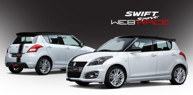 Suzuki Swift Sport Web Race
