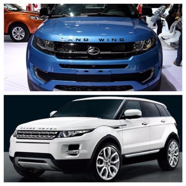 Copia cinese del Range Rover Evoque
