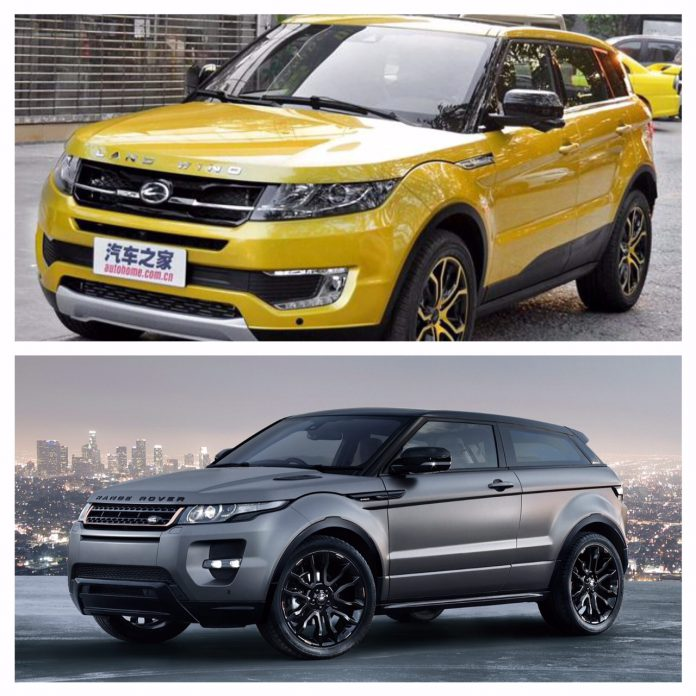 Copia cinese Evoque