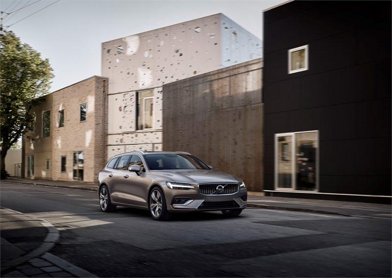 Nuova Volvo V60 2018: una station wagon all'insegna della versatilità